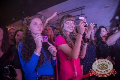Quest Pistols: Club show, 18 ноября 2015 - Ресторан «Максимилианс» Красноярск - 14