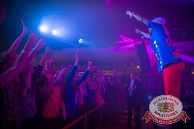 Quest Pistols: Club show, 18 ноября 2015 - Ресторан «Максимилианс» Красноярск - 16