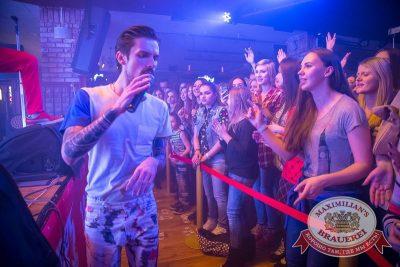 Quest Pistols: Club show, 18 ноября 2015 - Ресторан «Максимилианс» Красноярск - 18