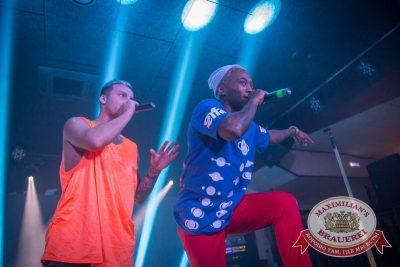 Quest Pistols: Club show, 18 ноября 2015 - Ресторан «Максимилианс» Красноярск - 19