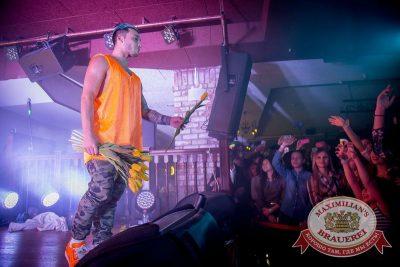 Quest Pistols: Club show, 18 ноября 2015 - Ресторан «Максимилианс» Красноярск - 20