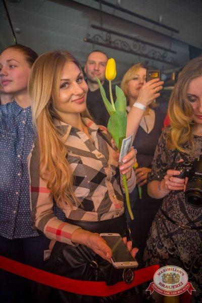 Quest Pistols: Club show, 18 ноября 2015 - Ресторан «Максимилианс» Красноярск - 22