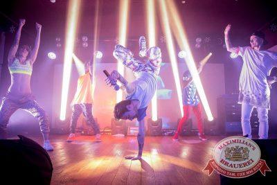 Quest Pistols: Club show, 18 ноября 2015 - Ресторан «Максимилианс» Красноярск - 23