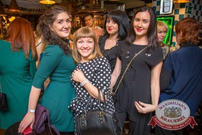 Quest Pistols: Club show, 18 ноября 2015 - Ресторан «Максимилианс» Красноярск - 27