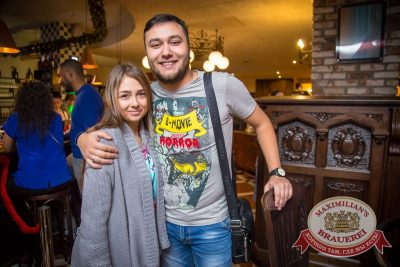 Quest Pistols: Club show, 18 ноября 2015 - Ресторан «Максимилианс» Красноярск - 28