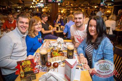 Quest Pistols: Club show, 18 ноября 2015 - Ресторан «Максимилианс» Красноярск - 30