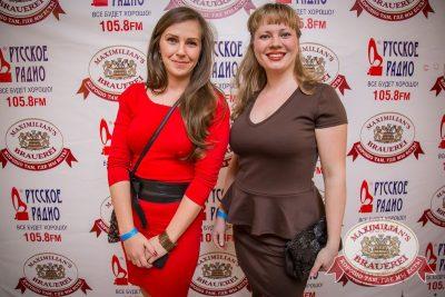 Рок острова, 4 февраля 2016 - Ресторан «Максимилианс» Красноярск - 06