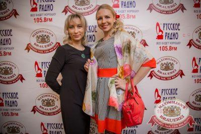 Рок острова, 4 февраля 2016 - Ресторан «Максимилианс» Красноярск - 07