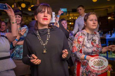 Рок острова, 4 февраля 2016 - Ресторан «Максимилианс» Красноярск - 19