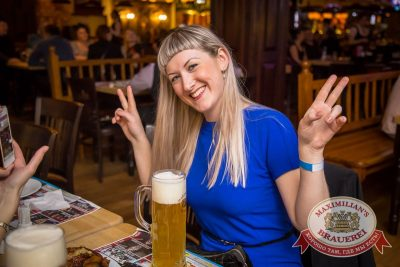 Рок острова, 4 февраля 2016 - Ресторан «Максимилианс» Красноярск - 23