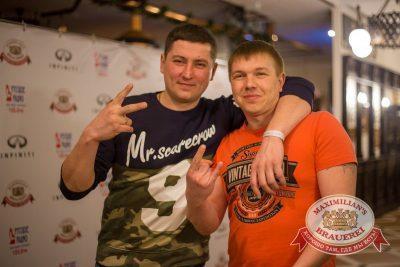 Руки вверх, 24 марта 2016 - Ресторан «Максимилианс» Красноярск - 05