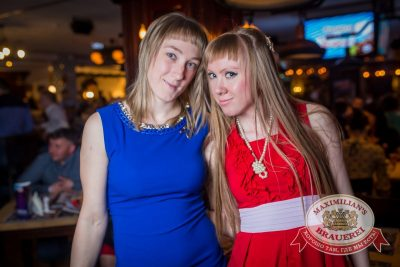 Руки вверх, 24 марта 2016 - Ресторан «Максимилианс» Красноярск - 20