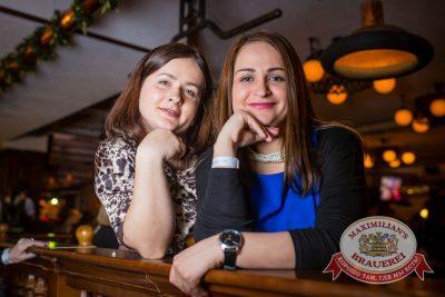 Руки вверх, 24 марта 2016 - Ресторан «Максимилианс» Красноярск - 27