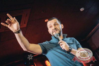 Руслан Белый, 18 октября 2015 - Ресторан «Максимилианс» Красноярск - 01