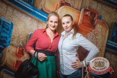 Руслан Белый, 18 октября 2015 - Ресторан «Максимилианс» Красноярск - 04