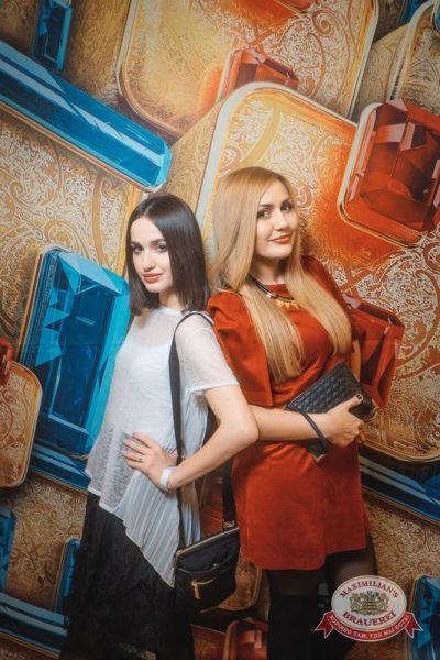 Руслан Белый, 18 октября 2015 - Ресторан «Максимилианс» Красноярск - 05