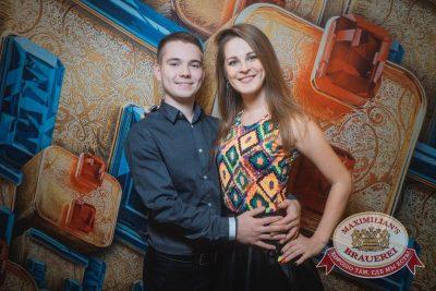 Руслан Белый, 18 октября 2015 - Ресторан «Максимилианс» Красноярск - 07