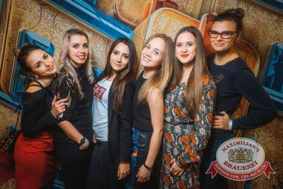 Руслан Белый, 18 октября 2015 - Ресторан «Максимилианс» Красноярск - 09