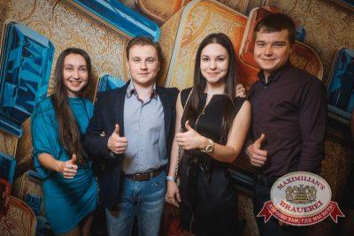 Руслан Белый, 18 октября 2015 - Ресторан «Максимилианс» Красноярск - 10