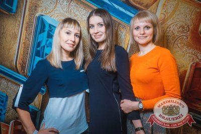 Руслан Белый, 18 октября 2015 - Ресторан «Максимилианс» Красноярск - 12
