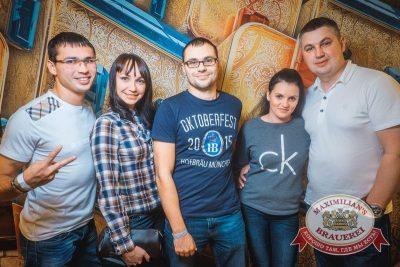 Руслан Белый, 18 октября 2015 - Ресторан «Максимилианс» Красноярск - 13