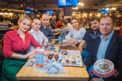 Руслан Белый, 18 октября 2015 - Ресторан «Максимилианс» Красноярск - 22