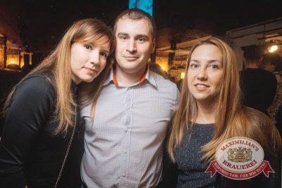 Руслан Белый, 18 октября 2015 - Ресторан «Максимилианс» Красноярск - 25