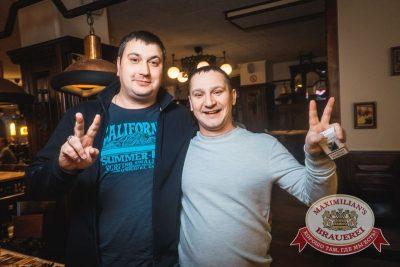 Руслан Белый, 18 октября 2015 - Ресторан «Максимилианс» Красноярск - 26
