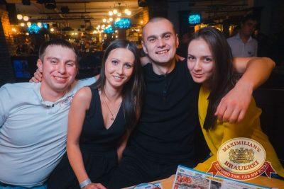 Руслан Белый, 18 октября 2015 - Ресторан «Максимилианс» Красноярск - 27