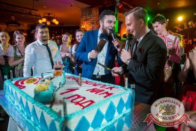 День рождения «Максимилианс»: нам 1 год! Специальный гость: Serebro, 26 октября 2016. Часть 2 - Ресторан «Максимилианс» Красноярск - 32