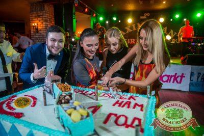 День рождения «Максимилианс»: нам 1 год! Специальный гость: Serebro, 26 октября 2016. Часть 2 - Ресторан «Максимилианс» Красноярск - 33