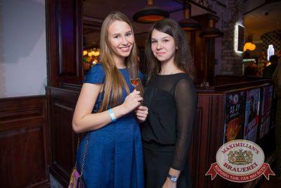 День рождения «Максимилианс»: нам 1 год! Специальный гость: Serebro, 26 октября 2016. Часть 2 - Ресторан «Максимилианс» Красноярск - 43