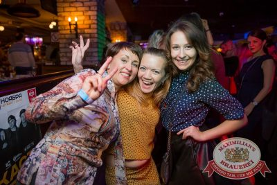 День рождения «Максимилианс»: нам 1 год! Специальный гость: Serebro, 26 октября 2016. Часть 2 - Ресторан «Максимилианс» Красноярск - 52