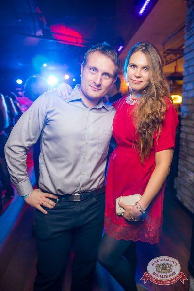 День рождения «Максимилианс»: нам 1 год! Специальный гость: Serebro, 26 октября 2016. Часть 2 - Ресторан «Максимилианс» Красноярск - 65