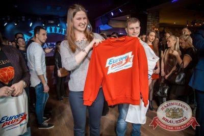 Вечеринка Euromix. Специальный гость: Serebro, 2 марта 2016 - Ресторан «Максимилианс» Красноярск - 02