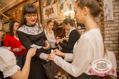 Вечеринка Euromix. Специальный гость: Serebro, 2 марта 2016 - Ресторан «Максимилианс» Красноярск - 04