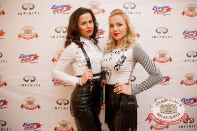 Вечеринка Euromix. Специальный гость: Serebro, 2 марта 2016 - Ресторан «Максимилианс» Красноярск - 05