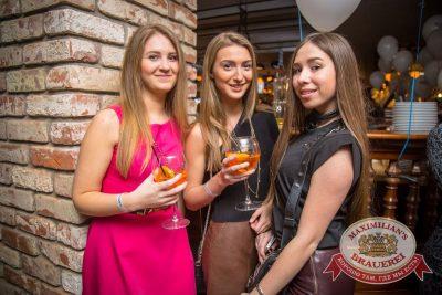 Вечеринка Euromix. Специальный гость: Serebro, 2 марта 2016 - Ресторан «Максимилианс» Красноярск - 06