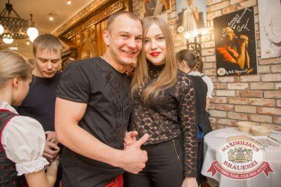 Вечеринка Euromix. Специальный гость: Serebro, 2 марта 2016 - Ресторан «Максимилианс» Красноярск - 07