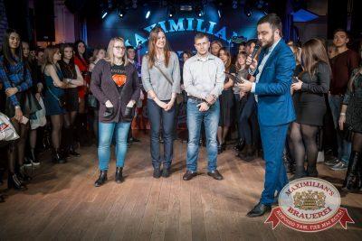 Вечеринка Euromix. Специальный гость: Serebro, 2 марта 2016 - Ресторан «Максимилианс» Красноярск - 08