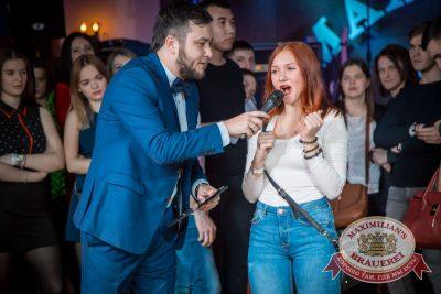 Вечеринка Euromix. Специальный гость: Serebro, 2 марта 2016 - Ресторан «Максимилианс» Красноярск - 09