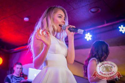Вечеринка Euromix. Специальный гость: Serebro, 2 марта 2016 - Ресторан «Максимилианс» Красноярск - 13