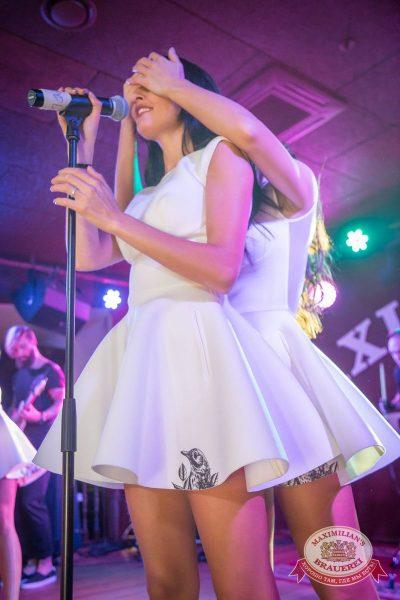 Вечеринка Euromix. Специальный гость: Serebro, 2 марта 2016 - Ресторан «Максимилианс» Красноярск - 14