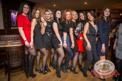 Вечеринка Euromix. Специальный гость: Serebro, 2 марта 2016 - Ресторан «Максимилианс» Красноярск - 23