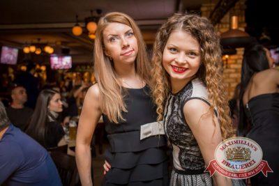 Вечеринка Euromix. Специальный гость: Serebro, 2 марта 2016 - Ресторан «Максимилианс» Красноярск - 25