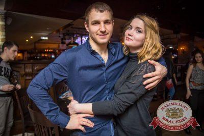 Вечеринка Euromix. Специальный гость: Serebro, 2 марта 2016 - Ресторан «Максимилианс» Красноярск - 26