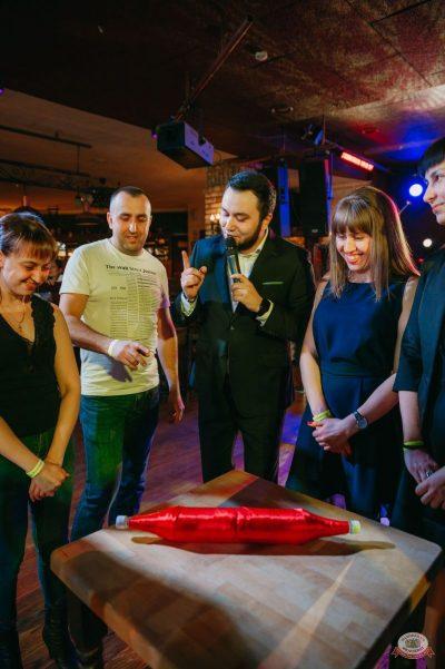 Вечеринка «Холостяки и холостячки», 13 апреля 2019 - Ресторан «Максимилианс» Красноярск - 13