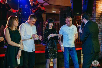 Вечеринка «Холостяки и холостячки», 13 апреля 2019 - Ресторан «Максимилианс» Красноярск - 17