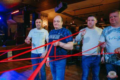Вечеринка «Холостяки и холостячки», 13 апреля 2019 - Ресторан «Максимилианс» Красноярск - 21