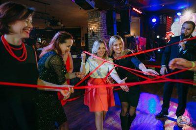 Вечеринка «Холостяки и холостячки», 13 апреля 2019 - Ресторан «Максимилианс» Красноярск - 22